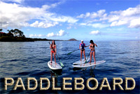 paddleboard-cover-250x167
